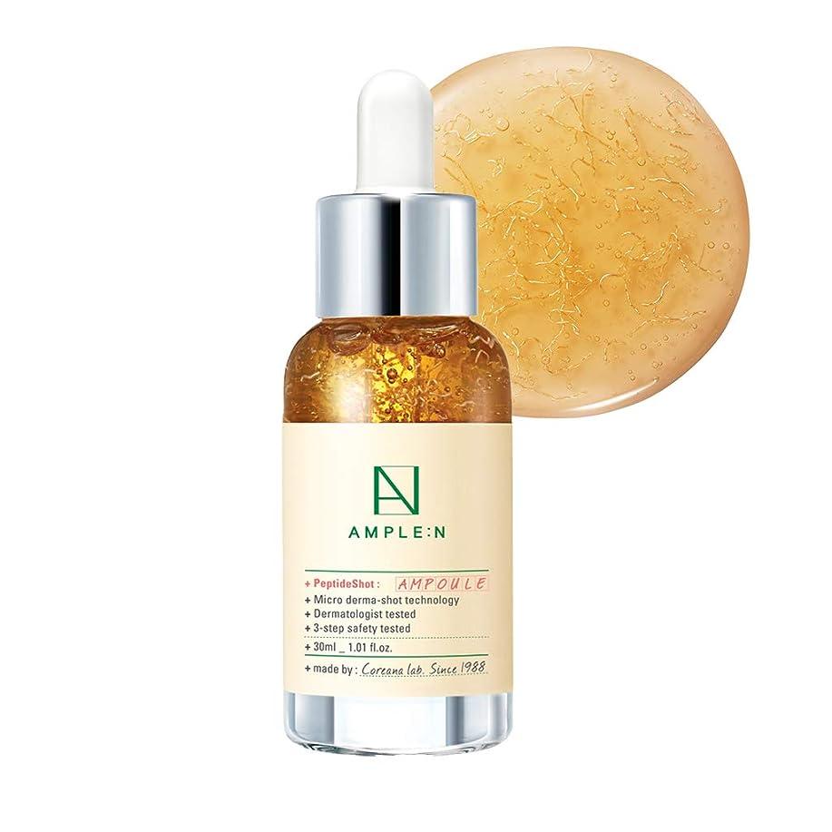 情緒的菊試みるアンプルエンペプチドショットアンプル 30ML/Ample N Peptide Shot Ampoule 30ml.Coreana Cosmetics