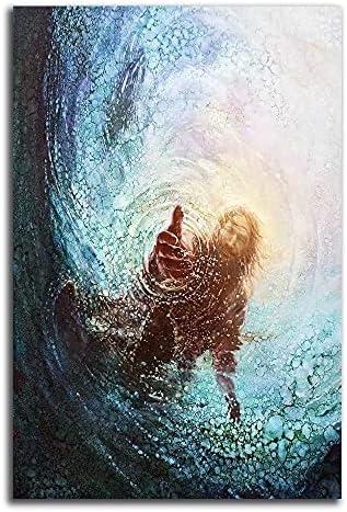 Jesus reaching into water painting _image0