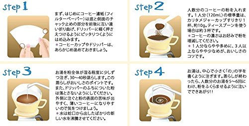 カリタ コーヒーフィルター FP104濾紙 7~12人用 100枚入り ブラウン 2袋セット #17031