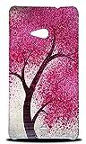 Foxercases Design Cute Cherry Blossom Tree Hard Back Case