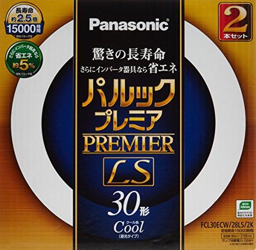 パルックプレミアLS 30W 2本 クール色 FCL30ECW28LS2K