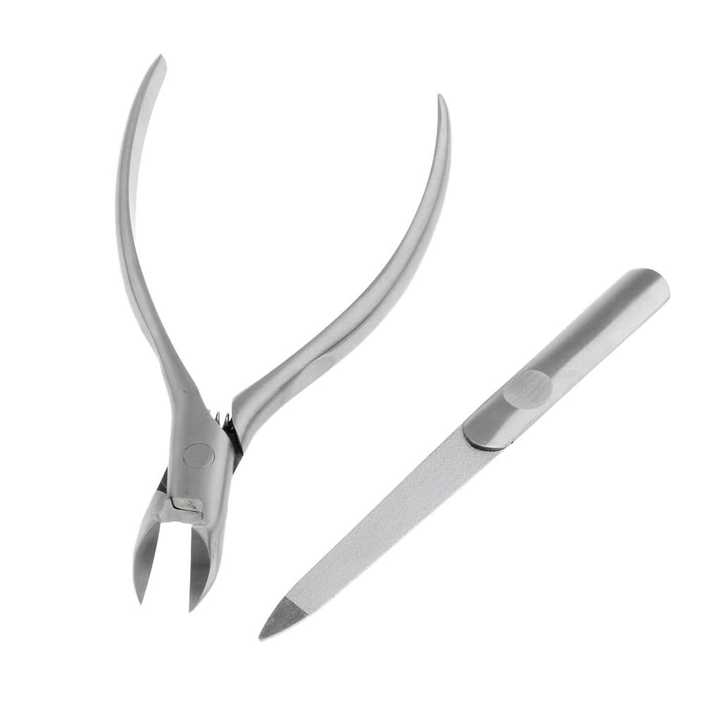 厚くする提案する険しいFenteer ステンレス鋼 クランプ キューティクルニッパーカッター はさみ 爪リフター 陥入爪 爪カッター クリッパー ツールセット