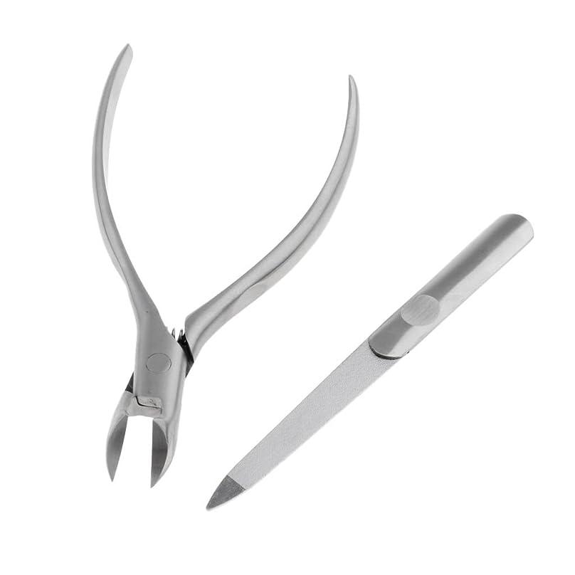 実際中毒用量Fenteer ステンレス鋼 クランプ キューティクルニッパーカッター はさみ 爪リフター 陥入爪 爪カッター クリッパー ツールセット