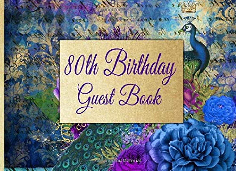 キウイ四分円晩餐80th Birthday Guest Book: 80th Birthday Guest Book for Women Peacock Purple and Gold Guestbook with Gift Log