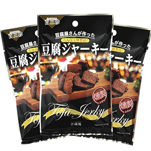 国産 百三珍 豆腐ジャーキー 40g×3袋 【高たんぱくなとうふ燻製おつまみ】