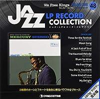 ジャズLPレコードコレクション 48号 (ウィ・フリー・キングス ローランド・カーク) [分冊百科] (LPレコード付) (ジャズ・LPレコード・コレクション)