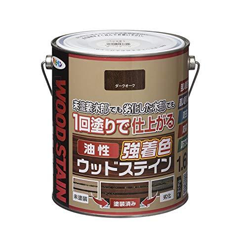 アサヒペン(Asahipen) 油性強着色ウッドステイン 1.6L ダークオーク