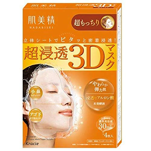 Kracie Hadabisei Facial Mask 3d Super Moisturizing - 4pc (Harajuku Culture Pack)