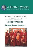 Drepung Gomang Monastery [DVD]