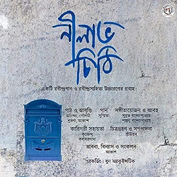 Nilavo Chithi