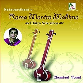 Rama Mantra Mahima