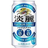 【2ケースパック】キリン 淡麗プラチナダブル 350ml×48缶 350ML*48ホン 1セット