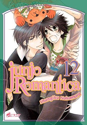 Junjo Romantica T12