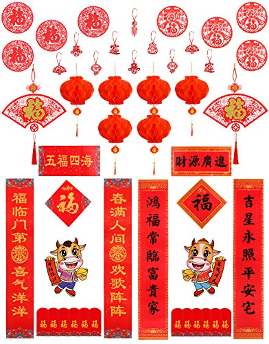 Auihiay 48 Pieces Chinese Couplets Set for 2021 Chinese Spring Festival Include Chunlian, Fu Character Felt Hanging Ornaments, OX Year Door Sticker, Red Lanterns, Red Envelopes