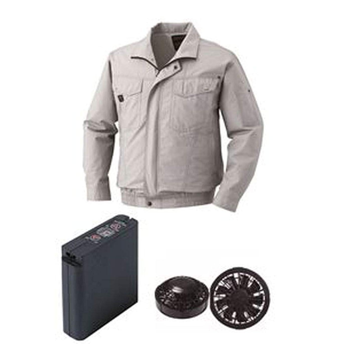 思春期の成人期邪魔する空調服/綿薄手タチエリ空調服/大容量バッテリーセット/ファンカラー:ブラック / 1400B22C06S3 / - カラー:シルバー/サイズ:L / -