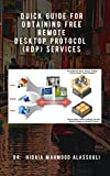 Quick Guide for Obtaining Free Remote Desktop Protocol (RDP) Services (English Edition)