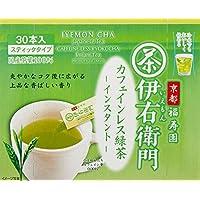 宇治の露 伊右衛門カフェインレスインスタント緑茶スティック 30P ×2箱 デカフェ・ノンカフェイン 粉末