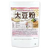 大豆粉 1kg (国内製造品)遺伝子組み換え材料不使用 [02] 失活脱臭処理 大豆の栄養素まるごと NICHIGA(ニチガ)