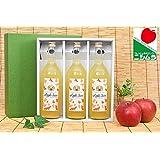 りんごジュース ギフト ジュース 糖度14度以上 100パーセント ストレート りんご 長野県産 サンふじ りんごジュース 720ml 箱付き (りんごジュース 3本) 西村青果