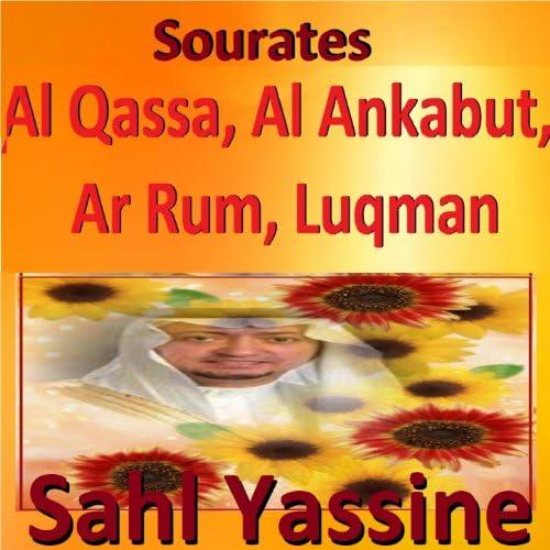 Sahl Yassine