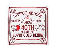 (ステュディオ・ダ・ルチザン)STUDIO D'ARTISAN 40周年記念 バンダナ SP-077 F ホワイト