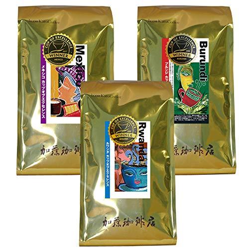 カップオブエクセレンス 3種類 飲み比べH (Cルワ・Cブル・Cメキ) <挽き具合:豆のまま>
