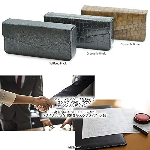 GRACTAKE法人用印鑑ケース3本用(実印銀行印角印)+ゴム印レザーケース(ブラック)