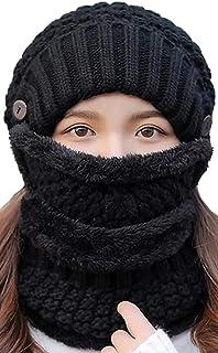 YI HENG MEI Women's 3 in 1 Winter Warm Pom Pom Fleece Lined Knit Beanie Mask Scarf Set