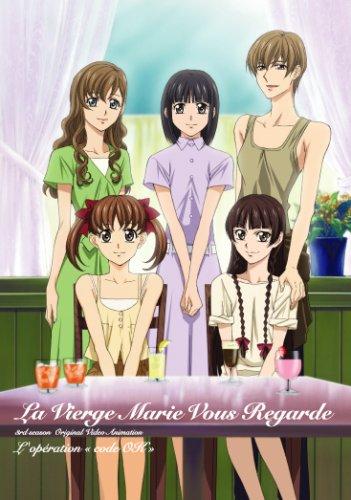Vol. 2-Maria-Sama Ga Miteru Ova [DVD] (2007) (japan import)