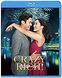 クレイジー・リッチ![Blu-ray/ブルーレイ]