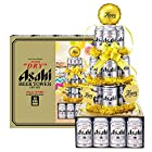 【大幅値下がり!】【パーティに】アサヒスーパードライ ビールタワーギフトセット(SD-BT) [ 350ml×14本 ] [ギフトBox入り]が激安特価!