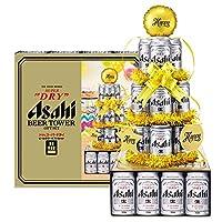 【パーティに】アサヒスーパードライ ビールタワーギフトセット(SD-BT) [ 350ml×14本 ] [ギフトBox入り]