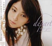 Best Album by Takako Uehara (2007-03-20)