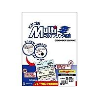 (まとめ買い) ヒサゴ マルチプリンタ帳票 A4 白紙 5面 チケット 100枚入 BP2107 【×3】