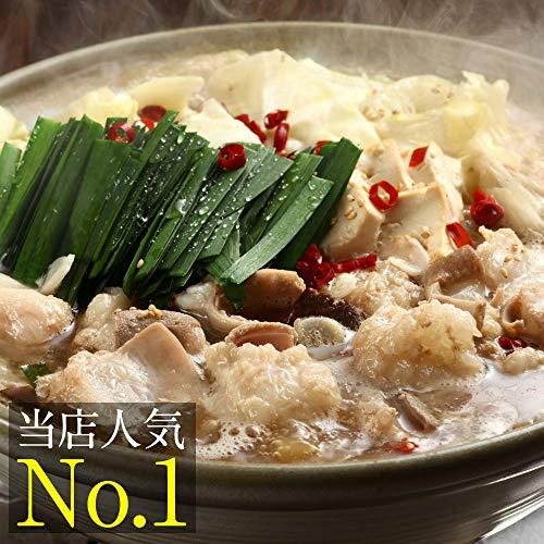 博多若杉もつ鍋セット国産牛もつ鍋お取り寄せもつ鍋醤油味(2~3人前)