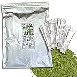 粉末緑茶 1gスティック ・ 楽らく茶 粉末茶 静岡産 粉砕茶 (1g×100包)