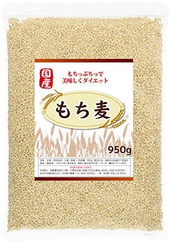LOHAStyle もち麦 国産 (950g)