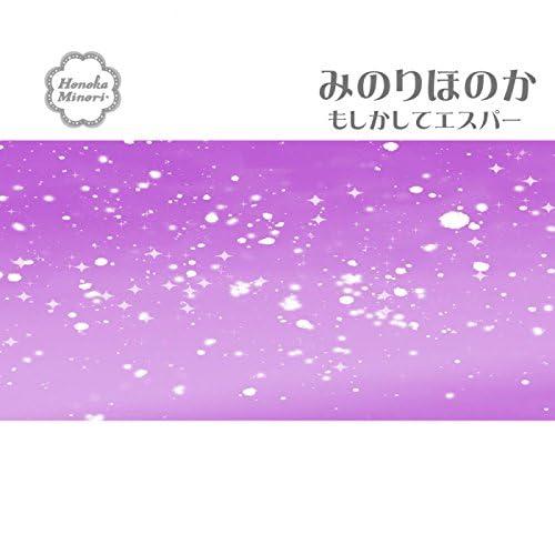 Honoka Minori