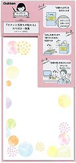 学研ステイフル 付箋 ノート 大人女子のおつきあい文具 まる JD04043