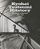 筒美京平 Hitstory Ultimate Collection 1967~1997 2013Edition - 筒美京平