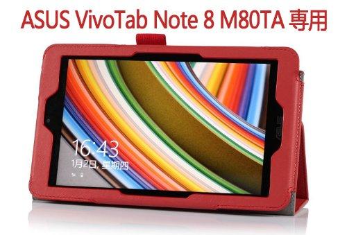 【JUVENA】ASUS VivoTab Note 8 M80TA専用PUレザー保護ケース ハンドバンド付+カード入れ+スタンド可能【高級牛革調ソフトレザー採用】 (レッド)
