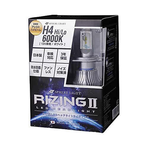 スフィアライト 自動車用LEDヘッドライト RIZING2(ライジング2) H4 Hi/Lo(12V用) 6000K SRH4A060 日本製 3年保証