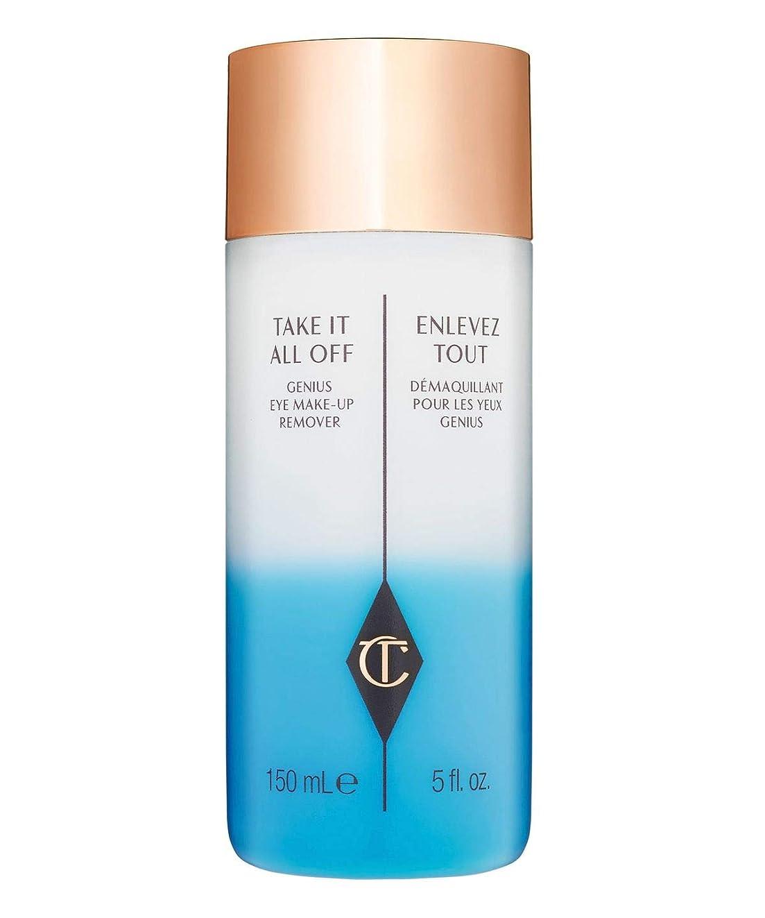 立場脳接続されたCharlotte Tilbury Take It All Off Genius Eye Make-up Remover 150ml シャーロットティルバリー