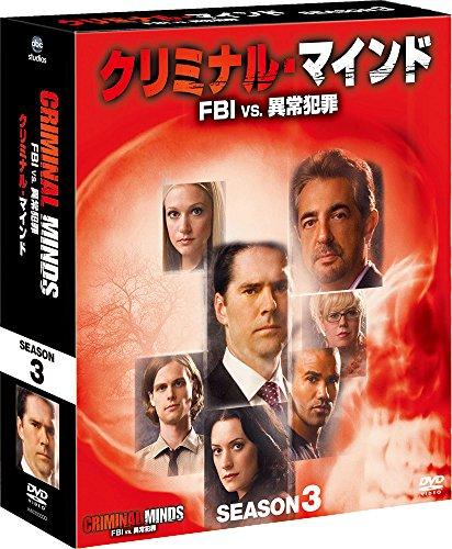 クリミナル・マインド/FBI vs. 異常犯罪 シーズン3 コンパクト BOX [DVD]