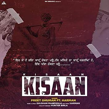 Kisaan (feat. Harman Dhaliwal)