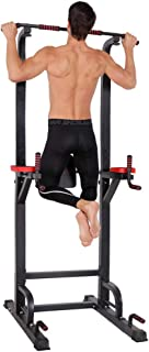 Best weider power tower specs Reviews
