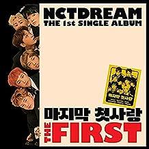 NCT DREAM - [THE FIRST] 1st Single Album CD+PhotoBook+PhotoCard K-POP SEALED