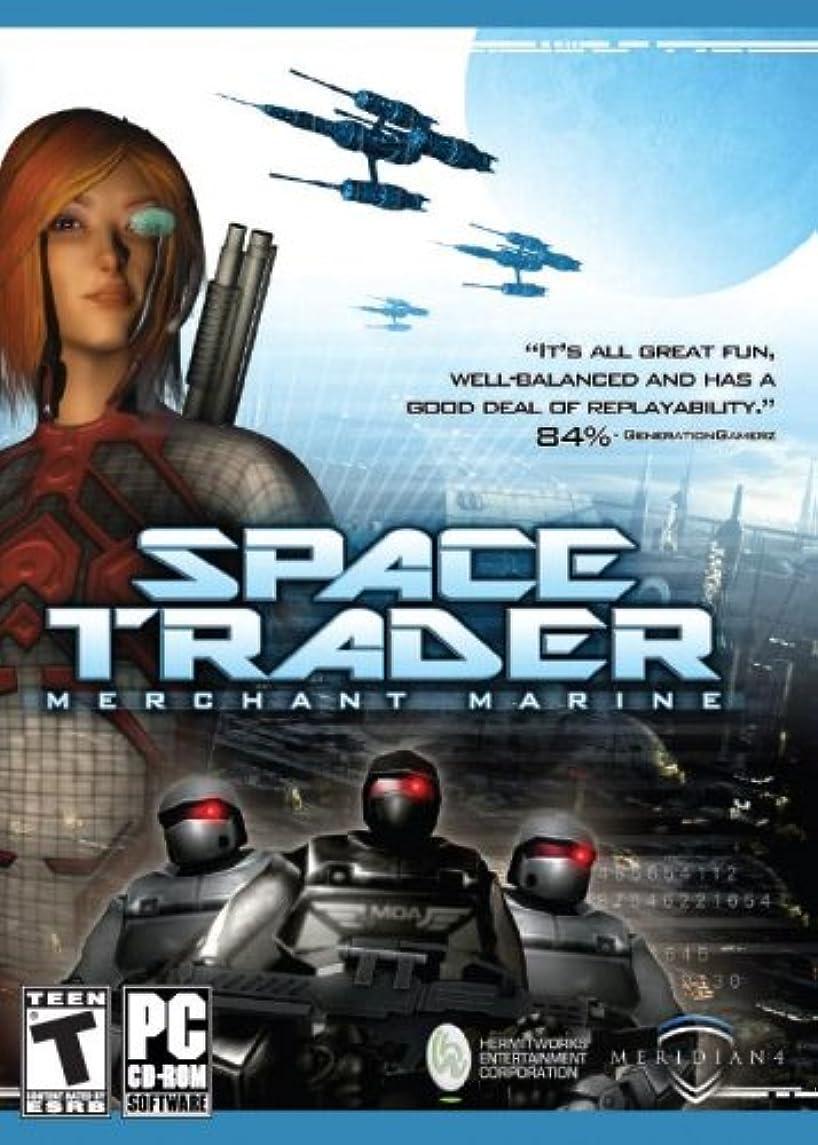 ピーブ気味の悪い将来のSpace Trader (輸入版)