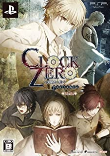 Clock Zero: Shuuen no Ichibyou Portable [Limited Edition] [Japan Import] by IDEA FACTORY [並行輸入品]