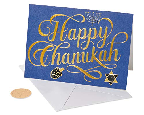 Papyrus Chanukah Holiday Cards Boxed, Happy Chanukah (12-Count)